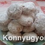 Cseh kókuszus kuglóf recept