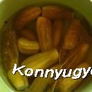 Gyors csemege uborka recept